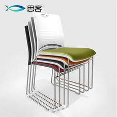 кресло для посетителей Thinking off