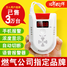 Детектор газа An Xinwei