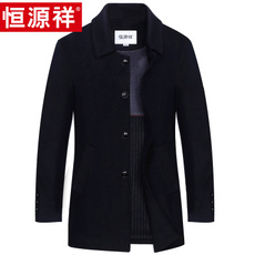 Men's coat Fazaya 1410026
