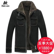 Одежда из кожи Bekvan 2791