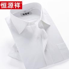 Рубашка мужская Fazaya cm01003