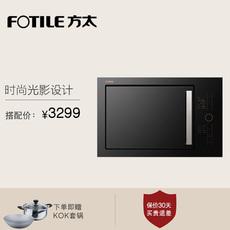 Микроволновая печь Fotile W25800K