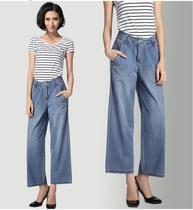 Thin high waist Korean version of the slim light loose straight jeans