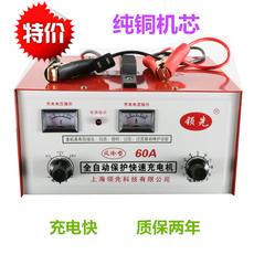 аудио-аксессуар Leading 6v12v24v 60A