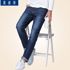 Jeans for men Jeanswest 60/181001 2016