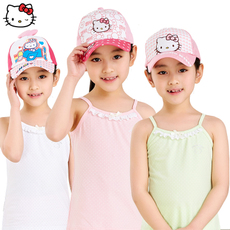 Mike Hello kitty kt5057