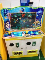 Gaming machine with toys Leap Electronics
