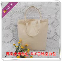 Cotton bags schoolbag bag quality is superior to canvas DIY bag multicolor