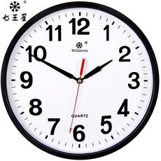 Настенные часы Seven Neptune 226