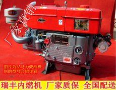 Дизельный двигатель Rui Feng Wang 10