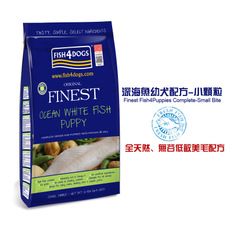 Fish4Dogs 500g