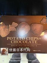 ���u�ձ���ُ POTATO CHIPS+ţ���ɿ�����Ƭ �ɴ�ɿ� ͬROYCE