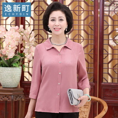 Clothing for ladies Yi new town