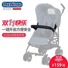 Комплектующие для коляски Peg perego Pliko