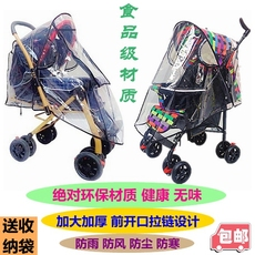 Spare parts for strollers Shell only