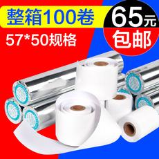 Терморолик для кассовых аппаратов Huidong 57