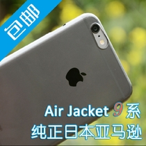 �ձ���ُPower Support Air Jacket iPhone6 plus �֙C�����o��
