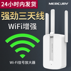 Ретранслятор Mercury Wifi MW310RE