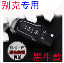 Grand weixinjun new excelle Buick Enclave auto key-English lang Boulevard conversion shell