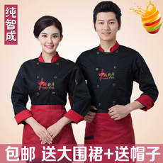 Working clothes Pure Smart Success yl/8096