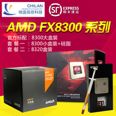 Процессор Amd FX-8300/8320 AM3+ 8300 CPU
