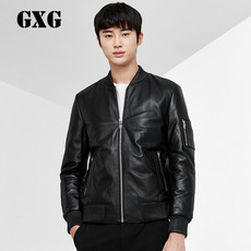 Leather GXG 64212252 2016