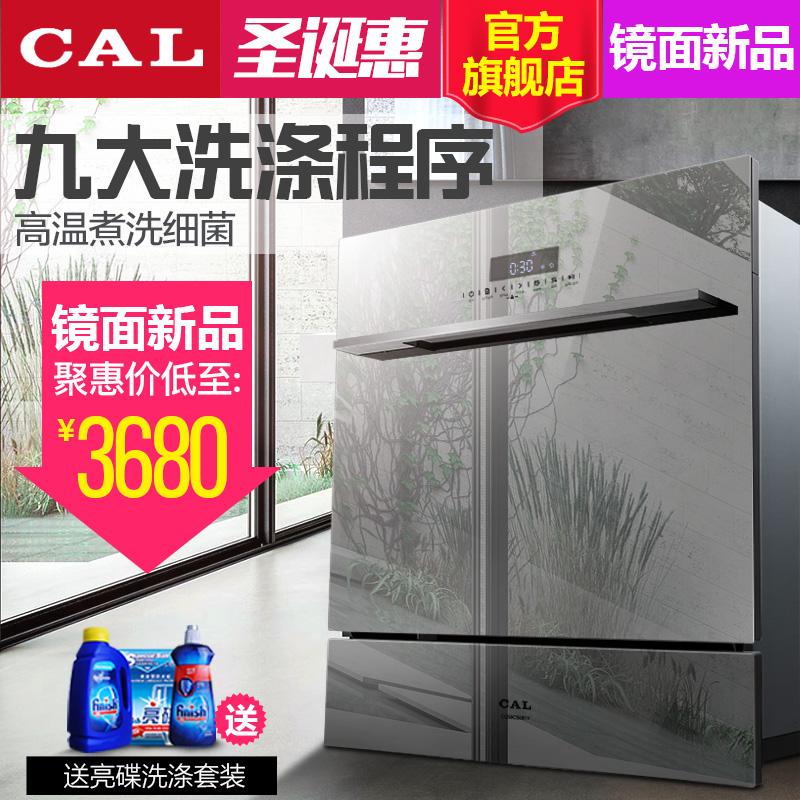 CAL CQ59CS081Y 洗碗机 新品镜面嵌入式全自动家用