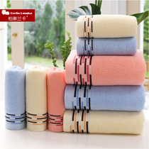 Towels cotton tube top in autumn and winter discounts increase the thickness of children of men and women couple adult Hotel wholesale