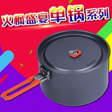 Походная посуда Fire/Maple 57743 12345