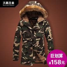 Куртка New age's music K004