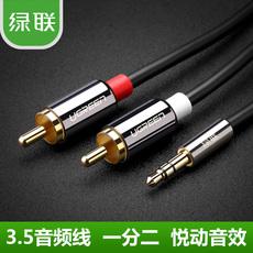 Кабель Green/linking AV116 3.5mm 3.5 2rca