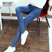 Mapping to the Korean version of slim slim pencil stretch jeans