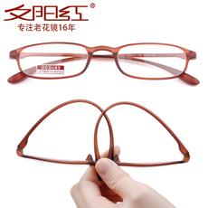 Очки для чтения Red sunset 100/150/200/250/300