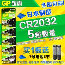 ����CR2032�~��늳�5�w3V�b����X������؈ħ����ӷQ�늳ذ��]
