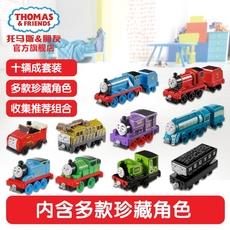 Электронная игрушка для детей Thomas &