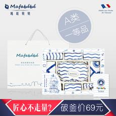 подарочный набор для новорожденных Mafabebe c20160101cn