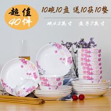 Набор фарфоровой посуды 10 10