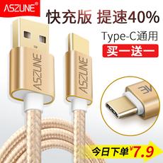 Кабель Aszune Type-c 1s 2pro 4c