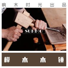 Молоток с деревянной