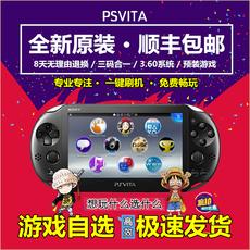 Игровая приставка PSP Sony PSV2000 PSV1000