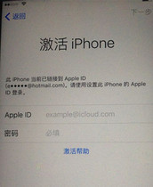 ���弉�S�� Ӳ�� �O��Apple id iPhone5S 6 6P���� id�i��ͣ��g