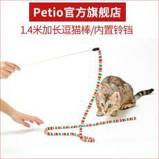 Игрушка для кошек Petio w25190 1.4