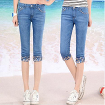 (Daily specials) seven female summer slim jeans pants casual pants size flange with bound feet pencil pants