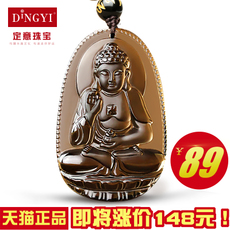 Подвеска Purposed Crystal ding/yi/shui/jing dybzhys001