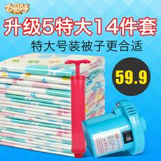 Вакуумные мешки 100 Yi special 14