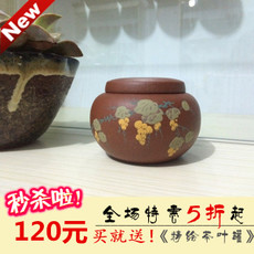 Чайница Бинг Синь нефрита горшок руды