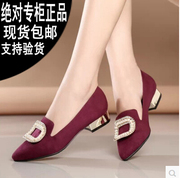 Hong Kong beauty Daphne new low-heeled leather brushed metal decorative beaded cloth shoes women's singles 1014404005