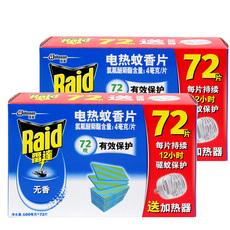 Raid 144