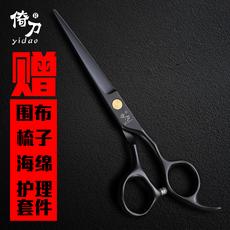 Ножницы парикмахерские Jidao F2 /60h/f2 /630h