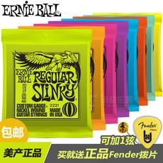 Струны для электрогитары Ernie ball EB